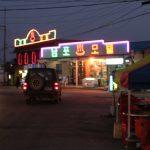 【韓国・仁川周辺は温泉マーク】台風で帰国難民…。ロケスタッフと缶詰な時間。
