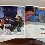 【業務の休憩中に見開いたのは2012年カタログ】出荷作業が終わり、お茶タイム。