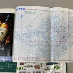 【北海道行脚を繰り返して】果てしなく続く道。遥かなる大地へのデータブック2冊。