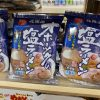 【北海道ラーメンのお土産だ‼️】札幌スマイルクーポン感謝‼️いざ、実食‼️