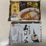 【北海道 生ラーメン、近所に売ってます‼️】ドンキホーテで入手して実食‼️