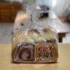 【神戸発信‼️[トミーズ あん食。]理に叶ってるよ‼️】初食に感激しました。