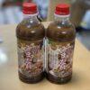 【ゴマ鯖、九州に行ったら必ず‼️】遂に発見「ごまさばの素」ニヤリ⁉️