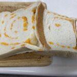【座間近郊にある、美味しいパン屋さん】「一本堂食パン」にホッペが落ちちゃうよ。